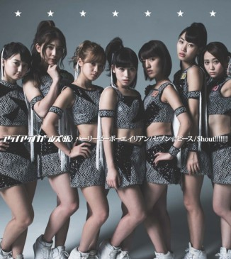 Up Girls Party People Alien Seven Peace Cover Limited A