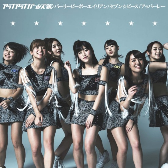 Up Girls Party People Alien Seven Peace Cover Regular