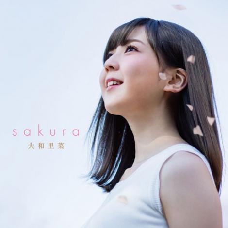 Yamato Rina Solo Cover sakura