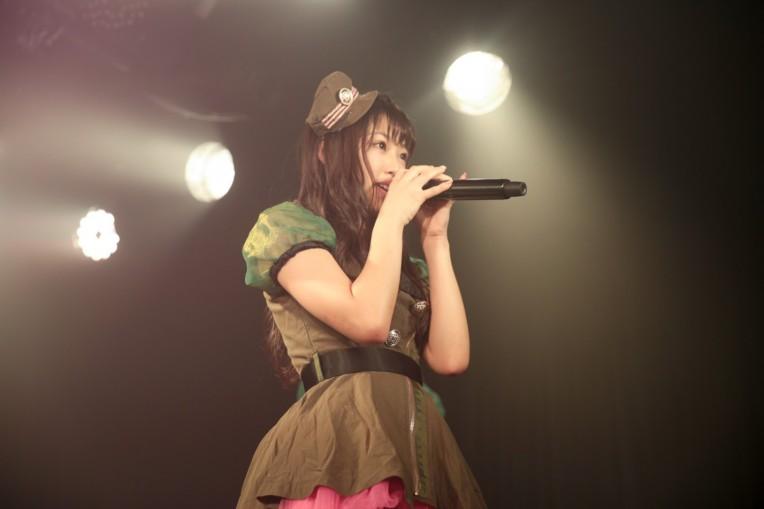 3min. Aizuki Hina