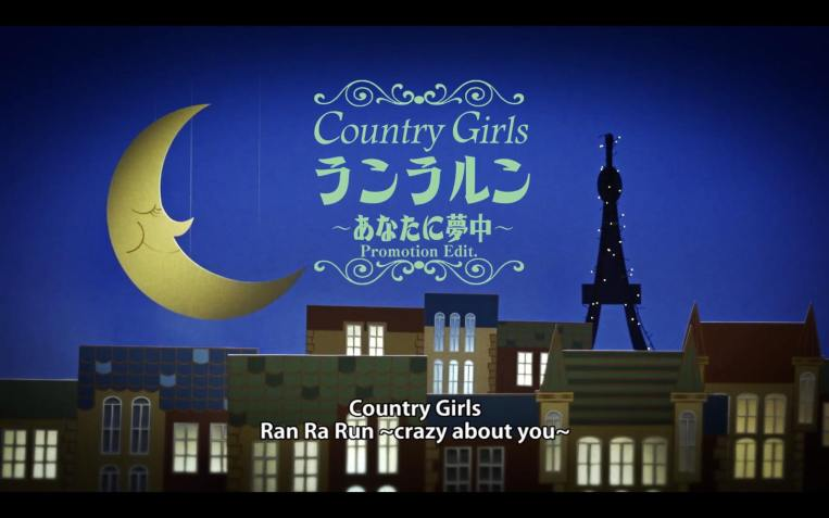 Country Girls Ranrarun Anata Muchuu MV
