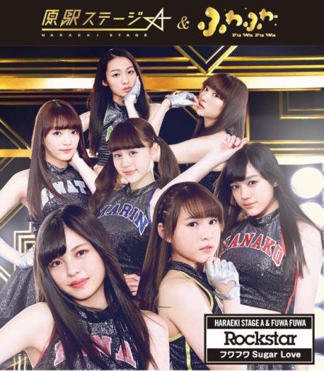 Haraeiko Stage A Rockstar Regular Cover