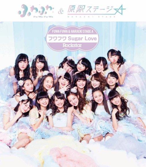 Fuwa Fuwa Sugar Love Cover Regular