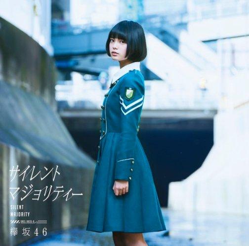 Keyakizaka46 Silent Majority Cover Type A