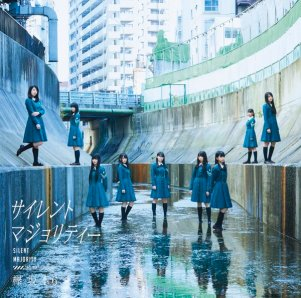 Keyakizaka46 Silent Majority Cover Regular