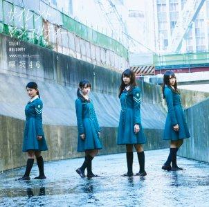 Keyakizaka46 Silent Majority Cover Type B