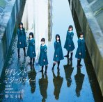 Keyakizaka46 Silent Majority Cover Type C
