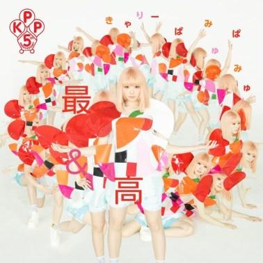 Kyary Pamyu Pamyu Sai & Kou Cover Limited