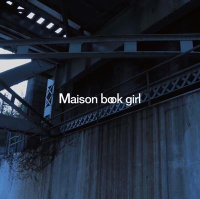 Maison book girl summer continue Cover
