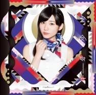 Mirai Skirt Sennen Shojo Cover C