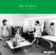 Negicco Mujun Hajimemashita Cover Limited A