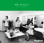 Negicco Mujun Hajimemashita Cover Limited B