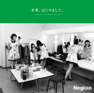 Negicco Mujun Hajimemashita Cover Limited C