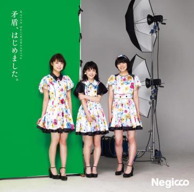 Negicco Mujun Hajimemashita Cover Regular
