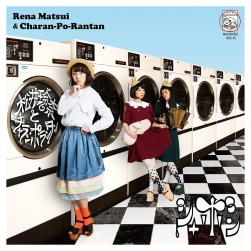 Rena Matsui to Charan Po Rantan Shabon A