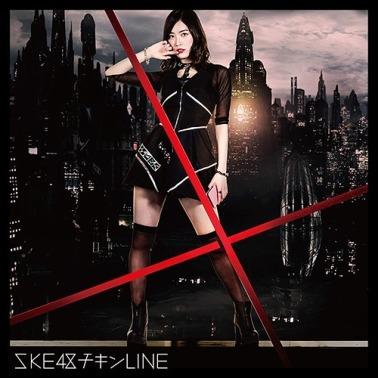 SKE48 Chicken LINE Cover Limited A