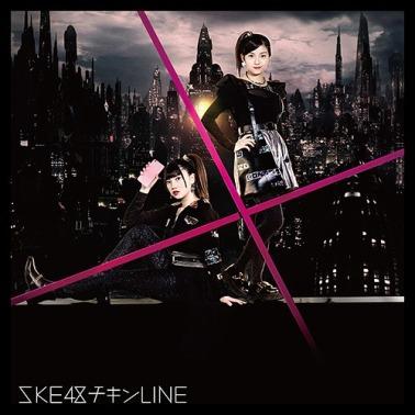 SKE48 Chicken LINE Cover Limited B