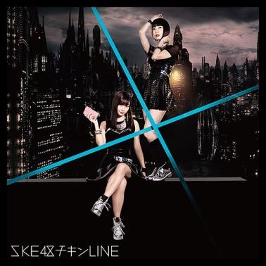 SKE48 Chicken LINE Cover Limited C