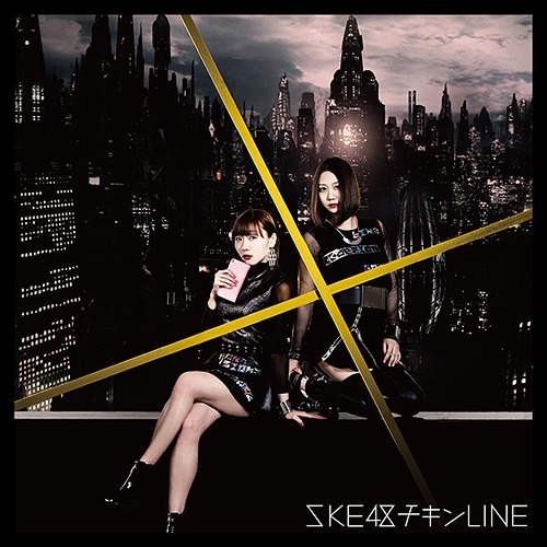SKE48 Chicken LINE Cover Limited D