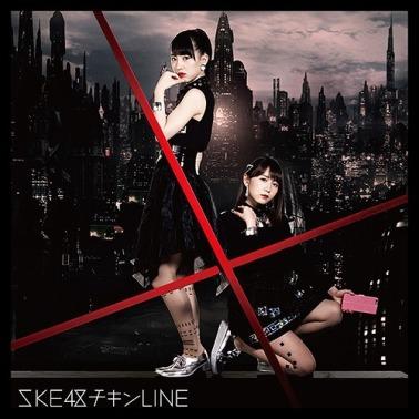 SKE48 Chicken LINE Cover Regular A