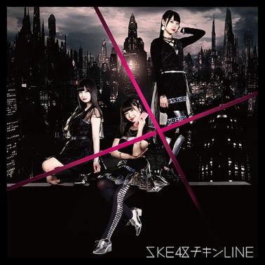 SKE48 Chicken LINE Cover Regular B