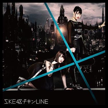 SKE48 Chicken LINE Cover Regular C
