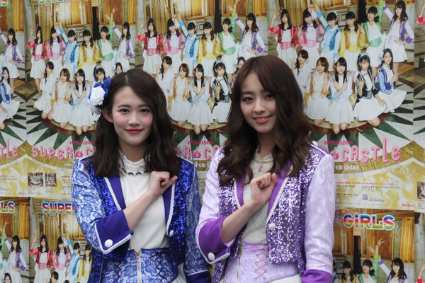Super Girls Katsuta Rino Reira Arai