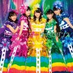 Takoyaki Rainbow Nanairo Dance Cover Kansai