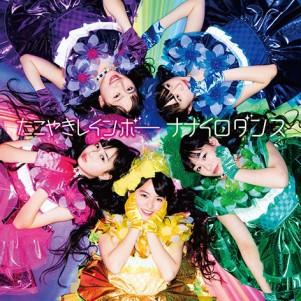 Takoyaki Rainbow Nanairo Dance Cover Maido