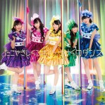 Takoyaki Rainbow Nanairo Dance Cover Mu-mo