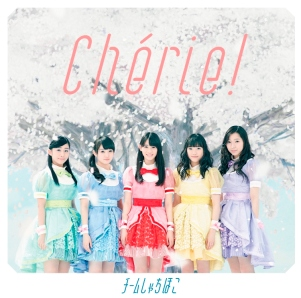Team Syachihoko Cherie Cover A
