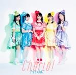 Team Syachihoko Cherie Cover B