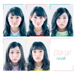 Team Syachihoko Cherie Cover C