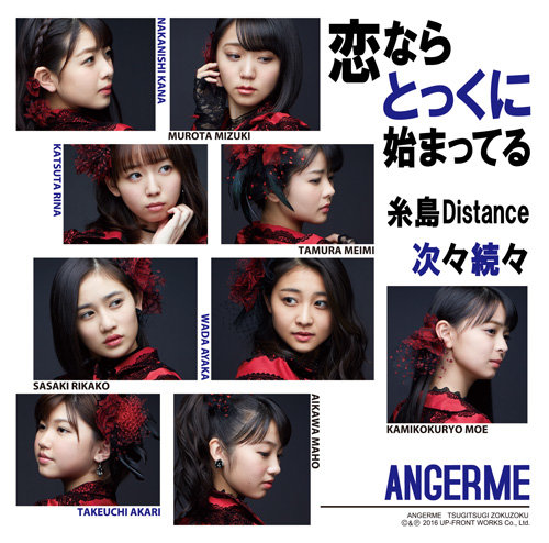 ANGERME Koi Nara Tokku Limited C