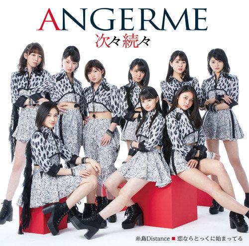 ANGERME Tsugitsugi Zokuzoku Limited A