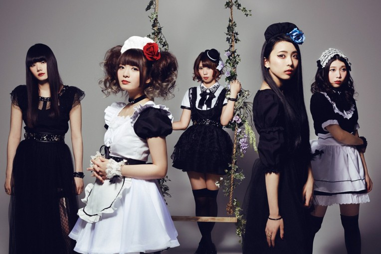 BAND-MAID Brand NEW MAID