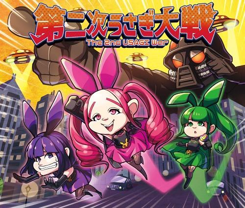Death Rabbits Dai Niji Usagi Taisen Album Cover