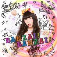 Hiirago Rio Banzai! Banzai! Cover Type A