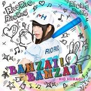 Hiirago Rio Banzai! Banzai! Cover Type B