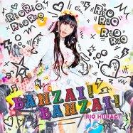 Hiirago Rio Banzai! Banzai! Cover Type C
