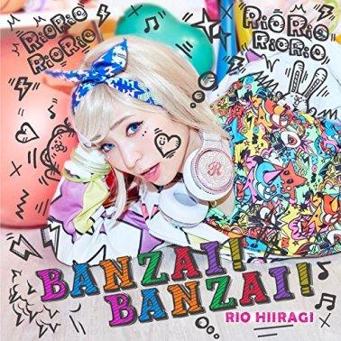 Hiirago Rio Banzai! Banzai! Cover Type D