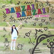 Hiirago Rio Banzai! Banzai! Cover Type E