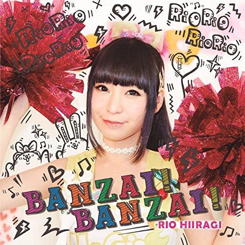 Hiirago Rio Banzai! Banzai! Cover Type F