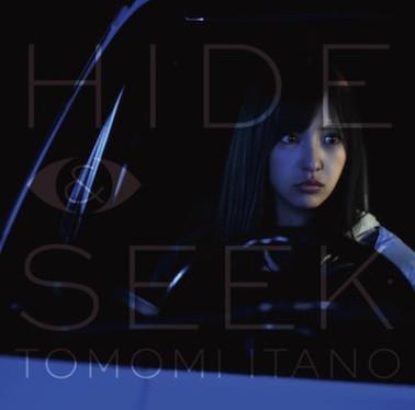 Itano Tomomi Hide Seek Nozokime Cover 1