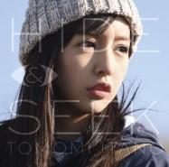 Itano Tomomi Hide Seek Nozokime Cover 2