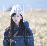 Itano Tomomi Hide Seek Nozokime Cover 5
