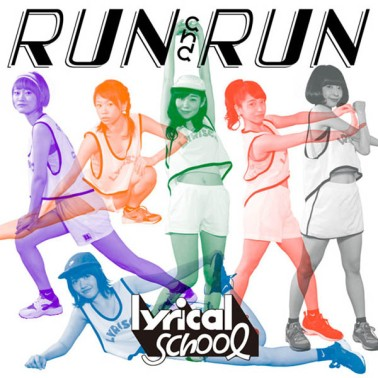 lyrical school Run and Run Cover Limited