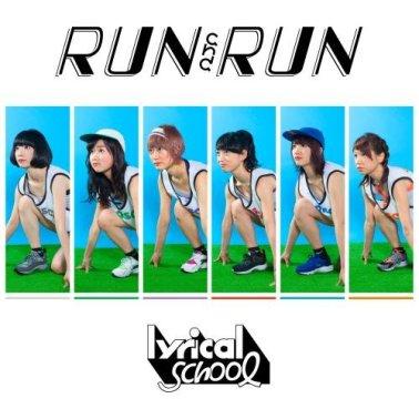 lyrical school Run and Run Cover Regular