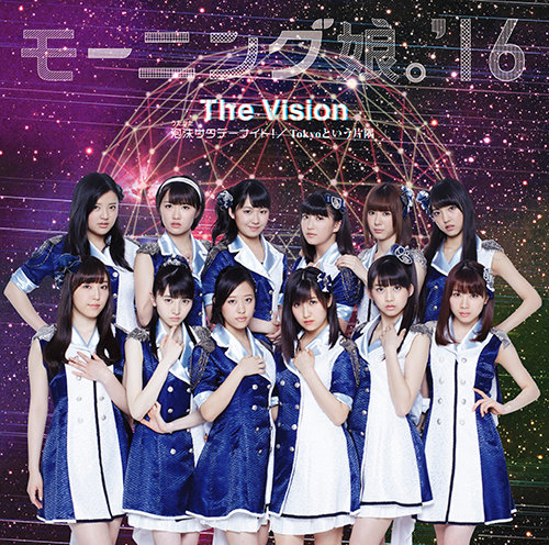 Morning Musume 16 The Vision Limited B