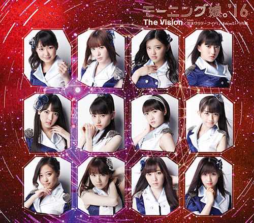 Morning Musume 16 The Vision Regular B